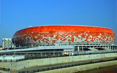 Mordwinien Arena