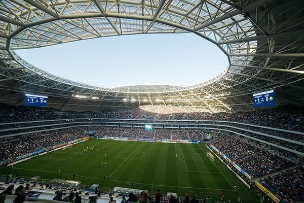 Samara Stadium